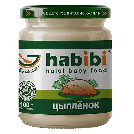 Пюре Habibi цыпленок 100г с 6месяцев