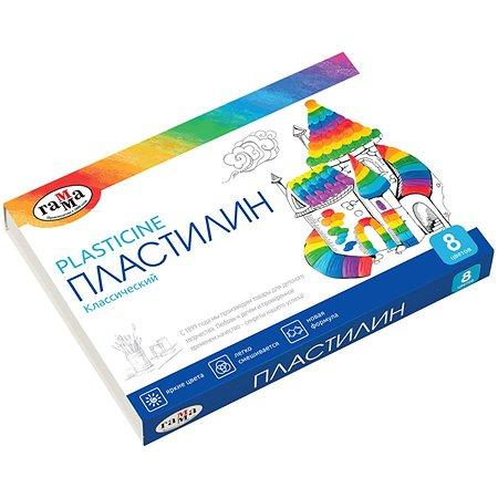 Пластилин Гамма Классический со стеком 160г 8цветов281031