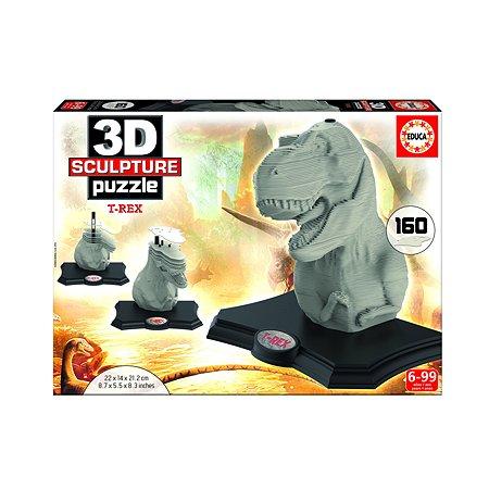 Скульптурный пазл 3D Educa 160 деталей Ти-Рекс
