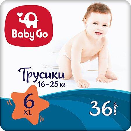 Подгузники-трусики Baby Go XL 16-25кг 36шт 270681