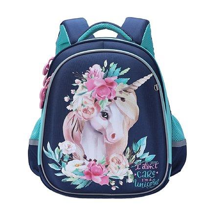 Рюкзак школьный Grizzly Единорог Темно-синий RAz-086-2/1