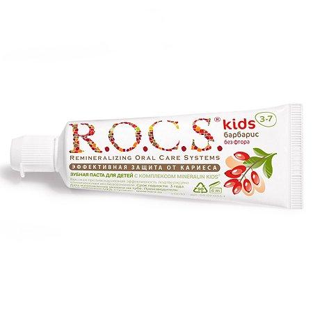 Зубная паста для детей R.O.C.S. (3-7 лет) Барбарис 45 гр.