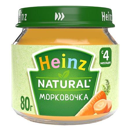 Пюре Heinz морковочка 80г с 5месяцев