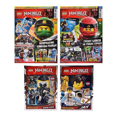 Журнал 2в1 ORIGAMI LEGO Ninjago в ассортименте