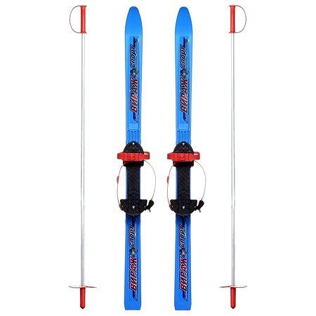 Лыжи STC Вираж-спорт детские Синие