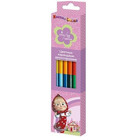 Цветные карандаши Росмэн 6цв. двустор.