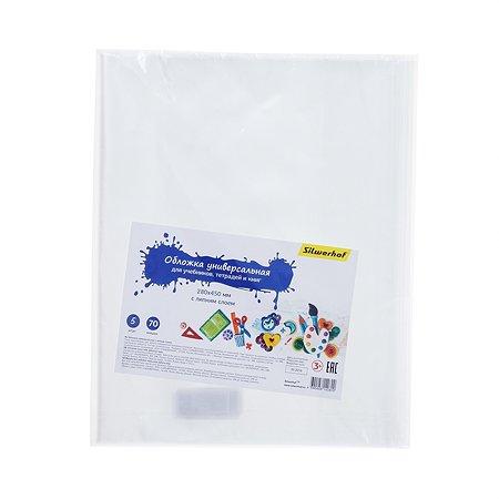 Набор обложек Silwerhof Пластилиновая коллекция универсальные 280*450 5шт в ассортименте 382053