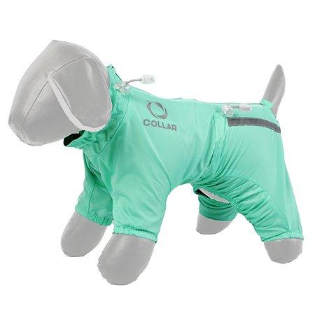 Комбинезон для собак CoLLar №15 утепленный Ментоловый 180113