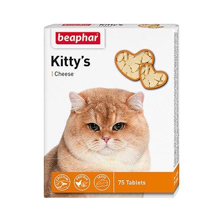 Витамины для кошек Beaphar Kittys Cheese с сыром 75таблеток