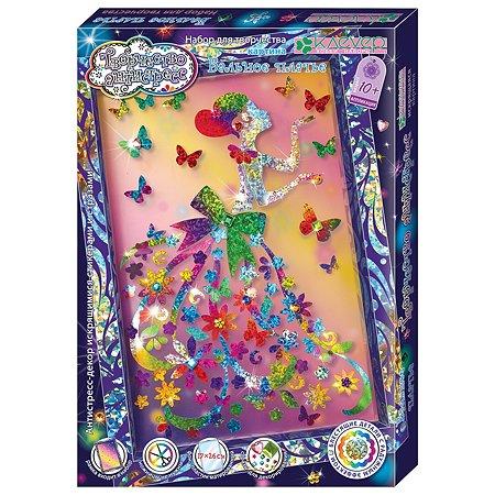 Набор для создания картин КЛЕVЕР Бальное платье АС 46-246