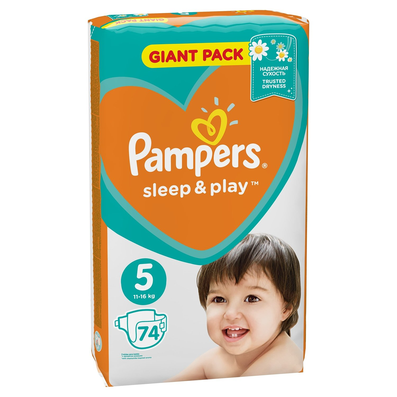 Pampers Play And Sleep