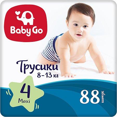 Подгузники-трусики Baby Go Maxi 8-13кг 88шт 270682