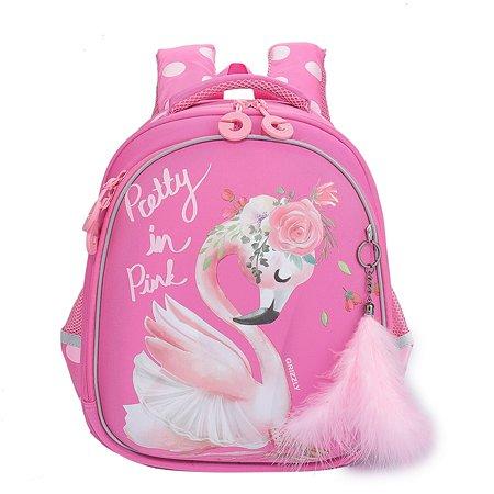Рюкзак школьный Grizzly Фламинго с цветком Розовый RAz-086-6/1