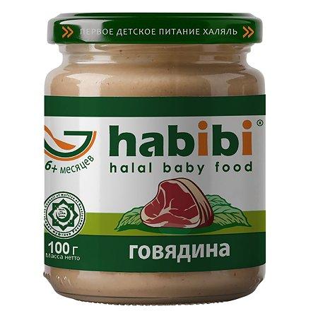 Пюре Habibi говядина 100г с 6месяцев