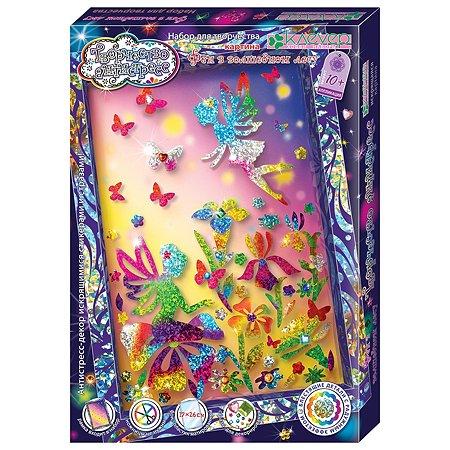 Набор для создания картин КЛЕVЕР Феи в волшебном лесу АС 46-247