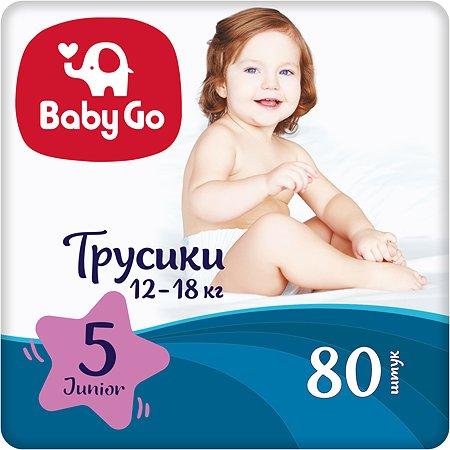 Подгузники-трусики Baby Go Junior 12-18кг 80шт 270683
