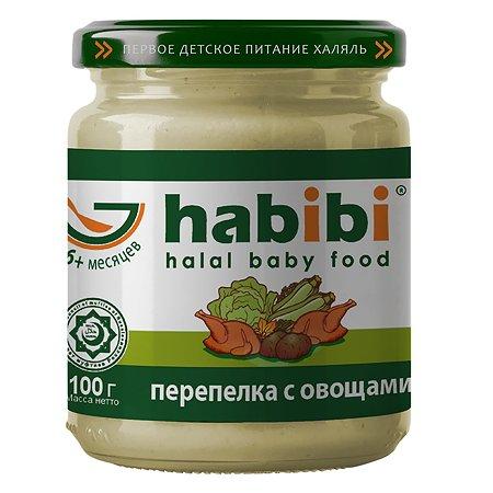 Пюре Habibi перепёлка с овощами 100г с 6месяцев