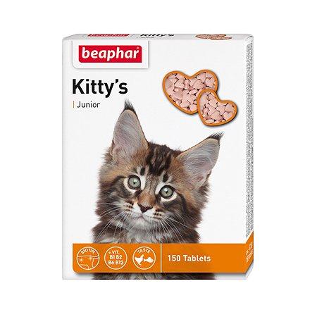 Витамины для котят Beaphar Kittys Junior со вкусом рыбы 150таблеток