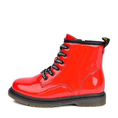 Ботинки Futurino красные