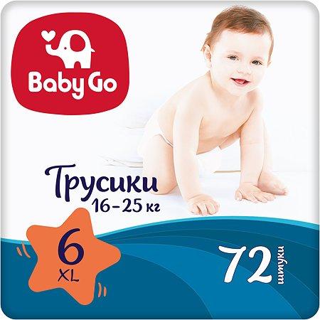Подгузники-трусики Baby Go XL 16-25кг 72шт 270684