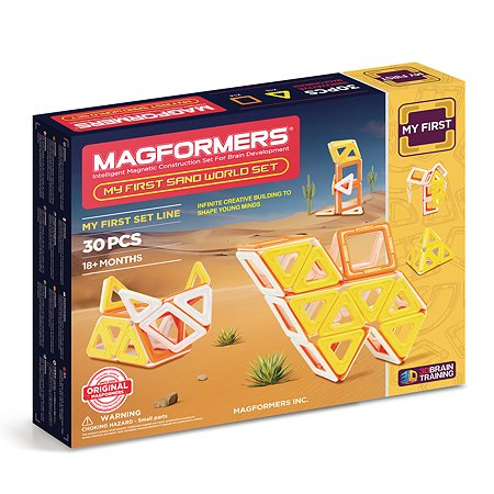 Конструктор Magformers My First Sand World set 702010