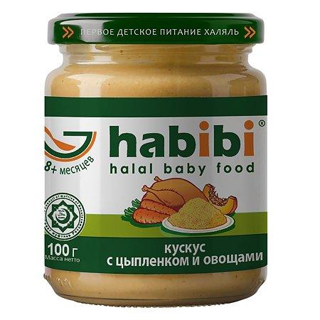 Пюре Habibi кускус с цыпленком и овощами 100г с 8месяцев