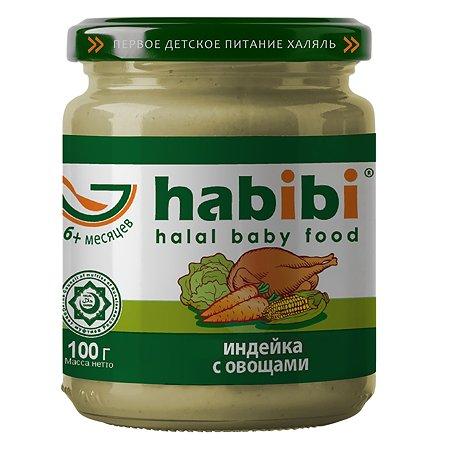Пюре Habibi индейка с овощами 100г с 6месяцев
