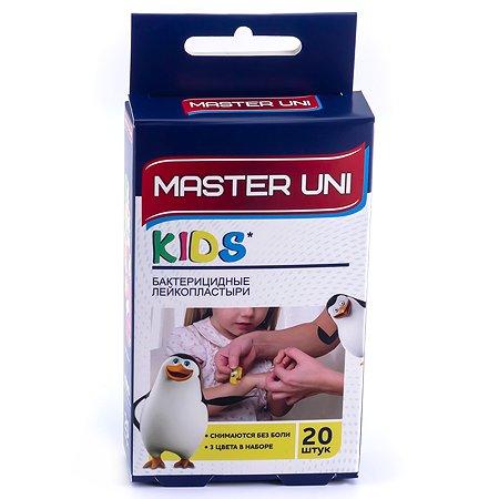 Лейкопластырь Master Uni Kids бактерицидный с рисунками 20шт