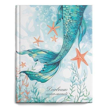 Дневник школьный Феникс + Подводный мир 49393