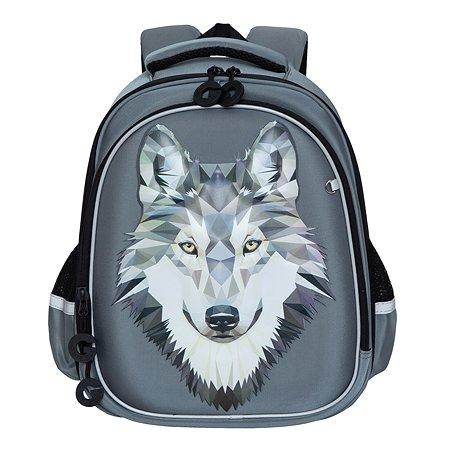 Рюкзак школьный Grizzly Волк Серый RAz-087-3/2