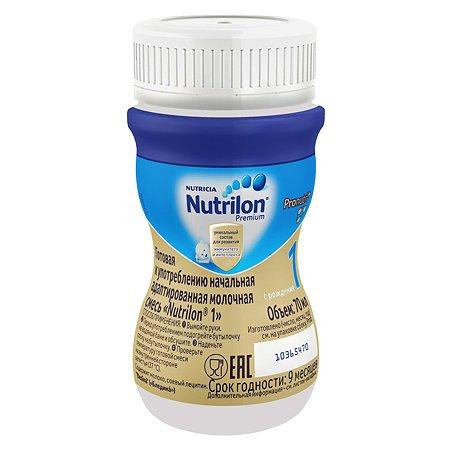 Смесь Nutrilon 1 Premium готовая к употреблению 70мл с 0месяцев