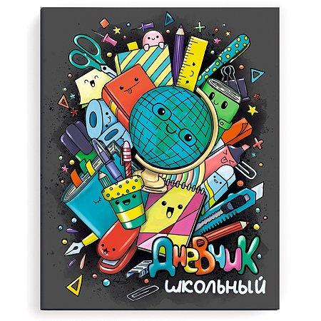 Дневник школьный Феникс + Забавная канцелярия 49445