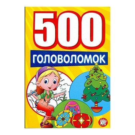 500 головоломок Лабиринт желтая