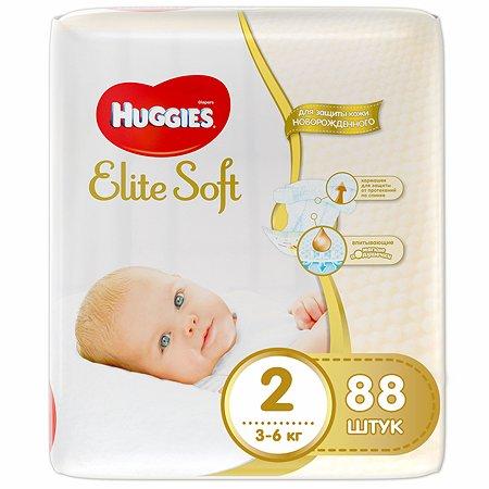 Подгузники Huggies для новорожденных Elite Soft 2 3-6кг 88шт