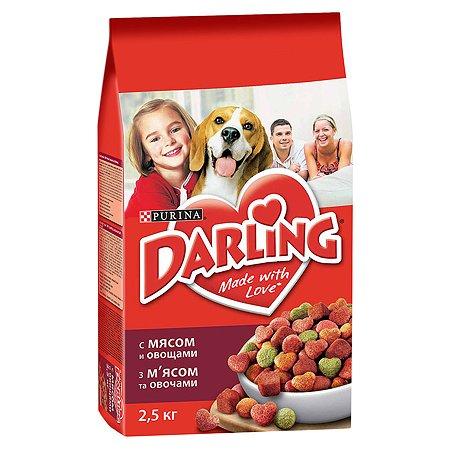 Корм для собак Darling с мясом и овощами 2.5кг