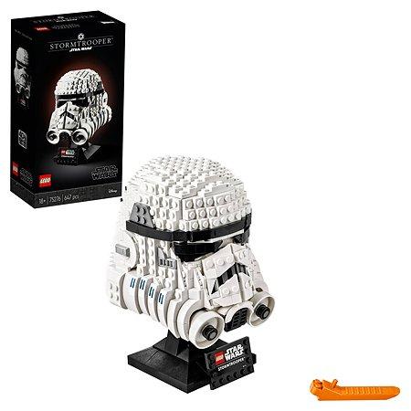 Конструктор LEGO Star Wars Шлем штурмовика 75276