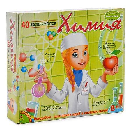 Французские опыты Bondibon Химия 40 экспериментов