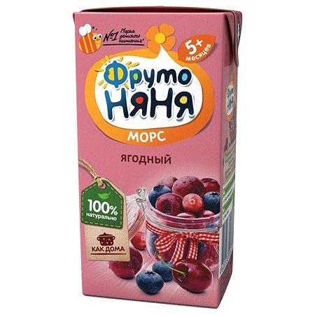 Морс ФрутоНяня из клюквы, черники и вишни 0,2 л с 5 месяцев