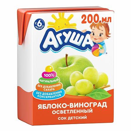 Сок Агуша яблоко-виноград осветленный 0.2л с 6месяцев