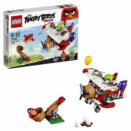 Конструктор LEGO Angry Birds Самолетная атака свинок (75822)