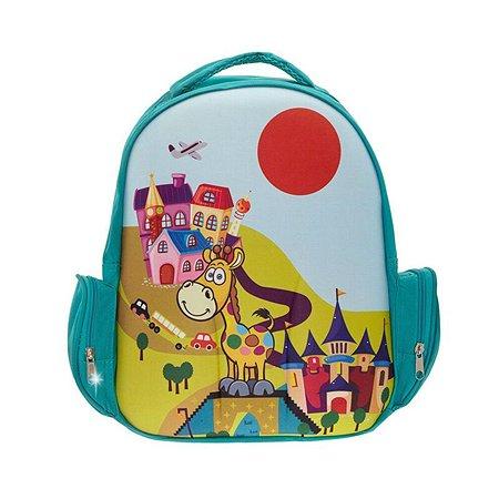 Рюкзак 3D-Bags Жираф(мульти)