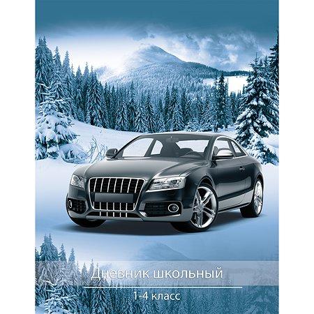 Дневник Феникс + Авто и зимний пейзаж 1-4 класс