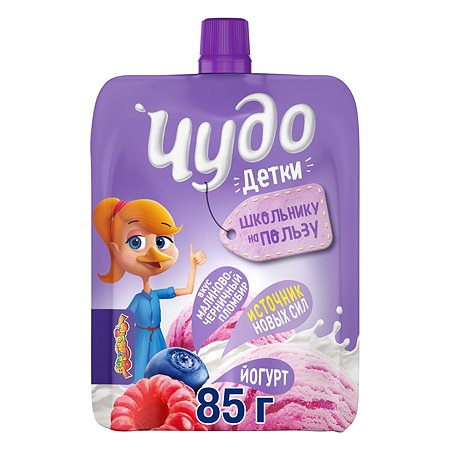 Йогурт Чудо детки питьевой пломбир-малина-черника 2.7% 0.85л