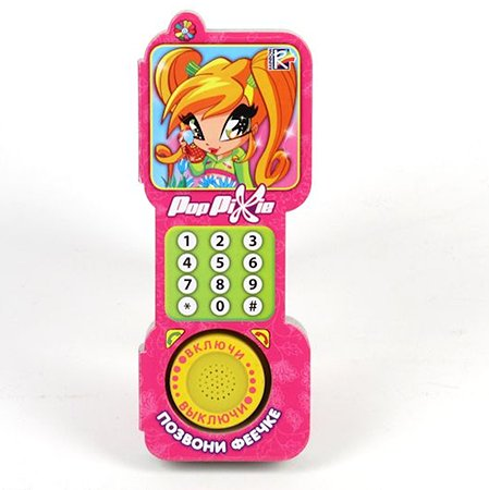 Книга в формате телефона Shantou Pop Pixie Позвони Феечке в ассортименте