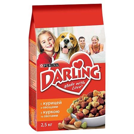 Корм для собак Darling с курицей и овощами 2.5кг