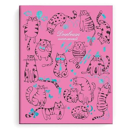 Дневник школьный Феникс + Коты на розовом 49455