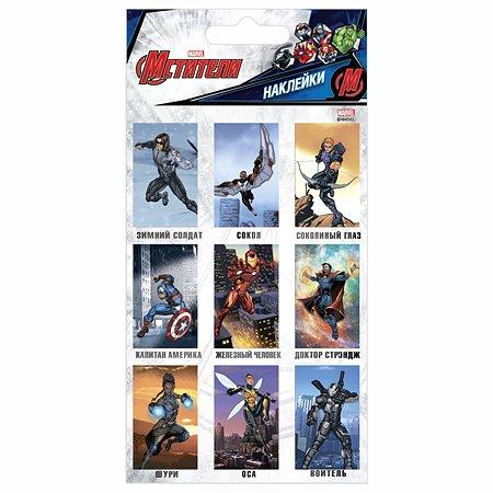 Наклейка декоративная Disney лицензионная 1 Мстители 3D 2 95*185 61013