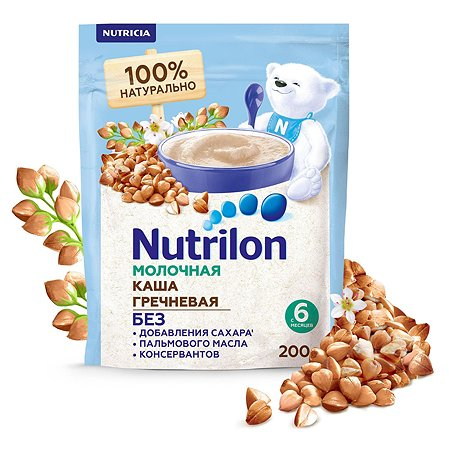Каша молочная Nutrilon гречневая 200г с 6месяцев