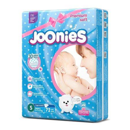 Подгузники Joonies S 3-7кг 72шт