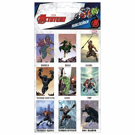 Наклейка декоративная Disney лицензионная1 Мстители 3D 3 95*185 61020